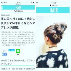 ミディアム 編み込み 簡単ヘアアレンジ ルーズ ヘアスタイルや髪型の写真・画像