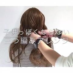 オフィス デート フェミニン ロング ヘアスタイルや髪型の写真・画像