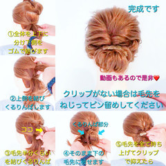 くるりんぱ 浴衣アレンジ ヘアアレンジ 簡単ヘアアレンジ ヘアスタイルや髪型の写真・画像