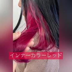 レッドカラー グラデーションカラー カシスレッド インナーカラー ヘアスタイルや髪型の写真・画像