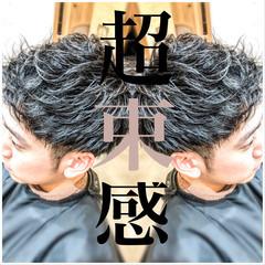 かっこいい ナチュラル ショート 束感バング ヘアスタイルや髪型の写真・画像