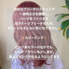 フェミニン ピンクバイオレット ロング ピンクアッシュ ヘアスタイルや髪型の写真・画像