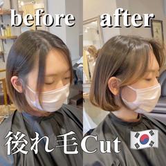 ヨシンモリ タンバルモリ 韓国ヘア セミロング ヘアスタイルや髪型の写真・画像