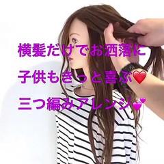 アウトドア ハーフアップ ロング 大人女子 ヘアスタイルや髪型の写真・画像