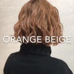 カジュアル ミルクティー ハイトーンカラー ボブ ヘアスタイルや髪型の写真・画像