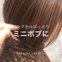 ミニボブ 切りっぱなしボブ 銀座美容室 ナチュラル ヘアスタイルや髪型の写真・画像