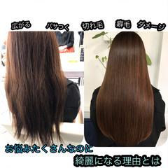 くせ毛 ロングヘア 髪質改善トリートメント ロング ヘアスタイルや髪型の写真・画像