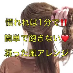 ヘアアレンジ お団子アレンジ 簡単ヘアアレンジ ロング ヘアスタイルや髪型の写真・画像