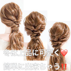 くるりんぱ セルフアレンジ 簡単ヘアアレンジ ロング ヘアスタイルや髪型の写真・画像