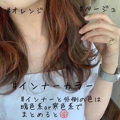 ガーリー セミロング インナーカラー インナーカラーオレンジ ヘアスタイルや髪型の写真・画像