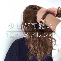 アウトドア ヘアアレンジ フェミニン オフィス ヘアスタイルや髪型の写真・画像