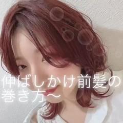 巻き動画 前髪アレンジ ミディアム コテ巻き ヘアスタイルや髪型の写真・画像