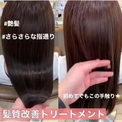 髪質改善トリートメント トリートメント ロング ナチュラル ヘアスタイルや髪型の写真・画像