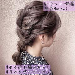 ラベンダーグレージュ ヘアセット ラベンダーピンク ヘアアレンジ ヘアスタイルや髪型の写真・画像