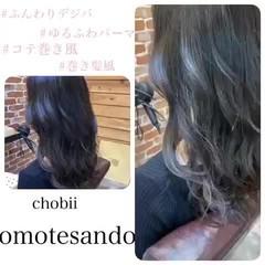 デジタルパーマ ロングヘア ハイライト ナチュラル ヘアスタイルや髪型の写真・画像