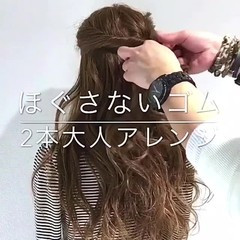デート エレガント 簡単ヘアアレンジ 上品 ヘアスタイルや髪型の写真・画像