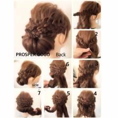 三つ編み コンサバ シニヨン 二次会 ヘアスタイルや髪型の写真・画像