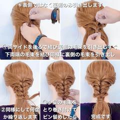 ダウンスタイル セルフヘアアレンジ ヘアセット 三つ編み ヘアスタイルや髪型の写真・画像