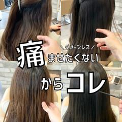 セミロング 髪質改善 ストレート ナチュラル ヘアスタイルや髪型の写真・画像