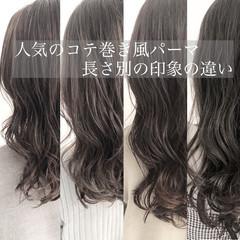 グレージュ ロング ヘアスタイル コテ巻き風パーマ ヘアスタイルや髪型の写真・画像