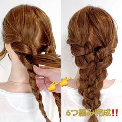 三つ編み ヘアセット 編みおろし フェミニン ヘアスタイルや髪型の写真・画像