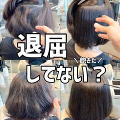 ストレート 髪質改善 ボブ ブリーチなし ヘアスタイルや髪型の写真・画像