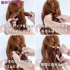 くるりんぱ ヘアセット 簡単ヘアアレンジ ヘアアレンジ ヘアスタイルや髪型の写真・画像