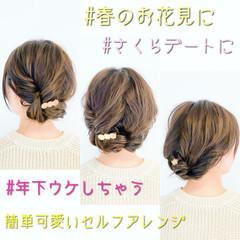 アウトドア アップスタイル フェミニン デート ヘアスタイルや髪型の写真・画像