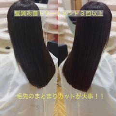 髪質改善 髪質改善カラー ナチュラル うる艶カラー ヘアスタイルや髪型の写真・画像