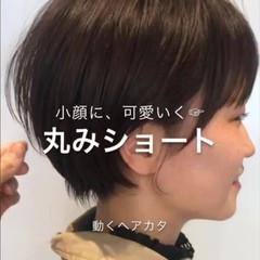 ショート ナチュラル ハンサムショート 耳掛けショート ヘアスタイルや髪型の写真・画像