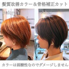 ウルフカット ショートヘア 切りっぱなしボブ エレガント ヘアスタイルや髪型の写真・画像