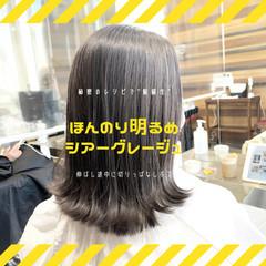髪質改善 ナチュラル グレージュ 前髪 ヘアスタイルや髪型の写真・画像