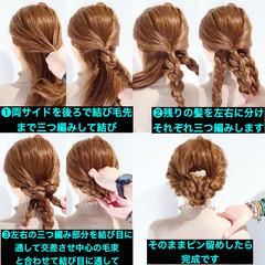 簡単ヘアアレンジ ヘアアレンジ エレガント ロング ヘアスタイルや髪型の写真・画像
