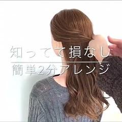 アウトドア ヘアアレンジ ショート セミロング ヘアスタイルや髪型の写真・画像