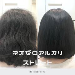 ナチュラル 縮毛矯正 前髪 グレージュ ヘアスタイルや髪型の写真・画像