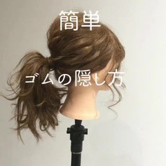 ナチュラル 大人かわいい ヘアアレンジ 簡単ヘアアレンジ ヘアスタイルや髪型の写真・画像