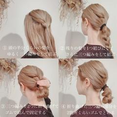 ロング デート ゆるふわ ハイライト ヘアスタイルや髪型の写真・画像