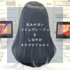 グレージュ 縮毛矯正 髪質改善 ナチュラル ヘアスタイルや髪型の写真・画像