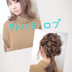 ミディアム ショート ボブ ナチュラル ヘアスタイルや髪型の写真・画像