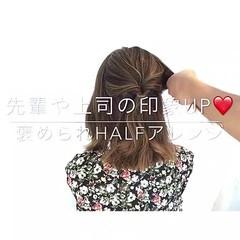 ヘアアレンジ 女子会 簡単ヘアアレンジ オフィス ヘアスタイルや髪型の写真・画像