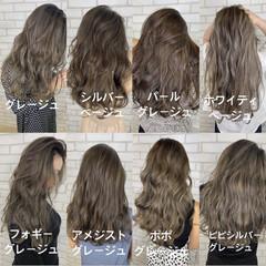 極細ハイライト 大人ハイライト フェミニン ハイライト ヘアスタイルや髪型の写真・画像