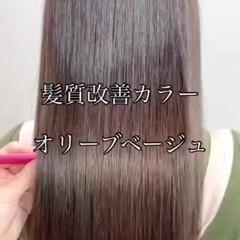 髪質改善カラー 髪質改善トリートメント ロングヘア 大人かわいい ヘアスタイルや髪型の写真・画像