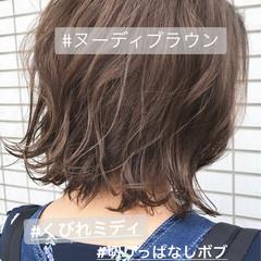 切りっぱなし 小顔 ミルクティー こなれ感 ヘアスタイルや髪型の写真・画像