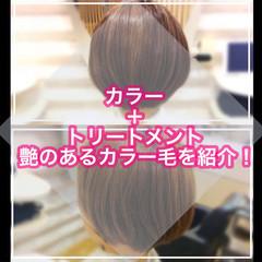 うる艶カラー ミニボブ ボブ ショートヘア ヘアスタイルや髪型の写真・画像