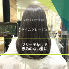 前髪 セミロング 縮毛矯正 ナチュラル ヘアスタイルや髪型の写真・画像