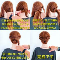 三つ編み ロング エレガント 夏 ヘアスタイルや髪型の写真・画像