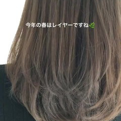 イルミナカラー レイヤーカット 春 ナチュラル ヘアスタイルや髪型の写真・画像