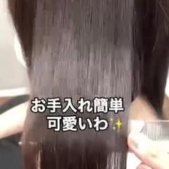 艶髪 縮毛矯正名古屋市 ロング ストレート ヘアスタイルや髪型の写真・画像