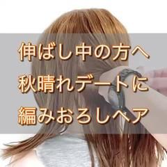 ヘアセット ダウンスタイル セルフヘアアレンジ 編みおろし ヘアスタイルや髪型の写真・画像