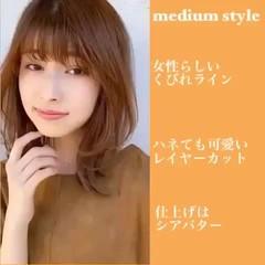 毛先パーマ レイヤーカット 簡単スタイリング ナチュラル ヘアスタイルや髪型の写真・画像